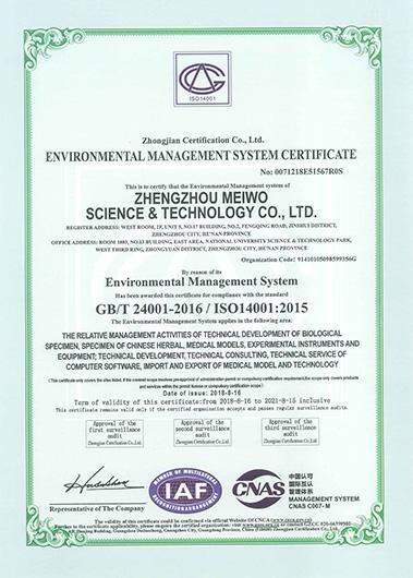 Environmental Managemrnt System